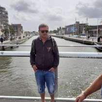 Victor, 38 лет, хочет познакомиться – Познакомлюсь с девушкой, в г.Maasland