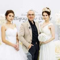 Ведущий Илья Бушмелев, в Первоуральске