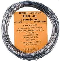 Куплю олово и припой ПОС по максимальной цене за 1 кг, в Подольске