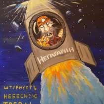 Органическое продвижение сайта SEO оптимизации и интернет, в г.Киев