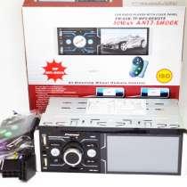 """Автомагнитола Pioneer 4063T ISO - Сенсорный экран 4,1"""", в г.Киев"""