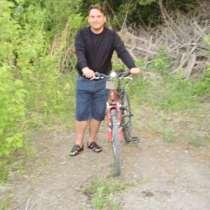 Евгений, 38 лет, хочет пообщаться, в Челябинске