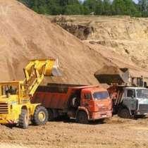 Продажа и доставка строительного песка, в г.Алматы