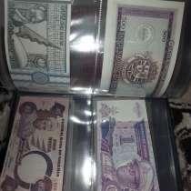 Продаю боны всех миров в прессе очень редкие банкноты, в г.Шымкент