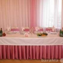 Фуршетные юбки для кафе и ресторана, в Москве
