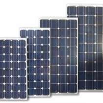 Солнечные панели, в Артеме
