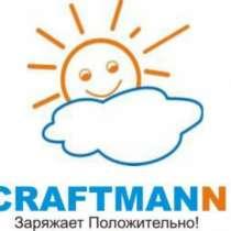 АКБ CRAFTMANN для iPhone 6, в Омске