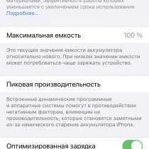 Айфон новый за 38000 тысяч продаю срочно все имеется, в Владикавказе