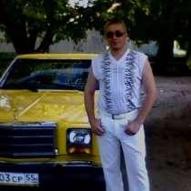 Oleg, 43 года, хочет познакомиться – Познакомлюсь с девушкой, в Омске