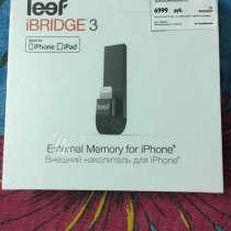 Внешний накопитель на IPhone 32 GB, в Ревде