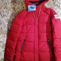 Куртка муж. зима,новая р.46-48,внутри рукава трикотаж манжет, в Туле