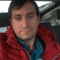 Dmitrii, 45 лет, хочет познакомиться – Dmitrii, 45 лет, хочет пообщаться, в г.Кобленц