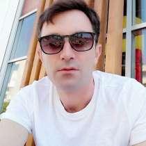 Pavel, 38 лет, хочет пообщаться – privet krasavici!!!, в г.Лимасол