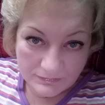 ЛЕНА, 58 лет, хочет познакомиться – Познакомлюсь с мужчиной от 50 до 62 лет, в г.Брест