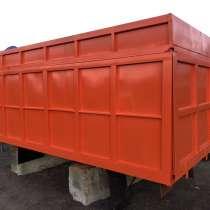 Кузов зерновоз самосвальный новый для грузовых автомобилей, в г.Одесса