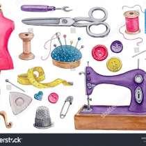 Подгонка и реставрация одежды!, в г.Караганда