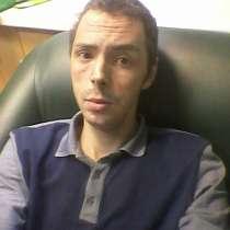 Артемий, 33 года, хочет познакомиться – Артемий, 33 года, хочет познакомиться, в Мурманске