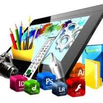 Курсы для школьников Adobe Photoshop CS6. Растровая графика, в Улан-Удэ