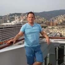 Давид, 54 года, хочет познакомиться, в г.Хайфа