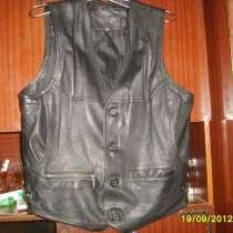 Продам кожаный жилет, в Юрге