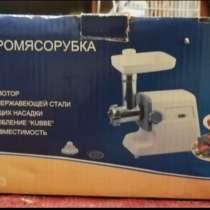 Мясорубка новая, в Нижнем Новгороде