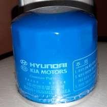 Фильтр масляный для Hyundai/Kia, в г.Витебск