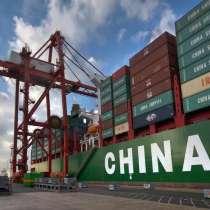 Доставка сборных грузов изКитая в РФ, в Москве