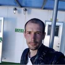 Андрей, 33 года, хочет пообщаться, в Владивостоке