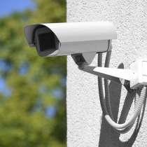 Монтаж и обслуживание видеонаблюдения. Одесса, в г.Одесса