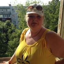 Оксана, 43 года, хочет познакомиться, в Челябинске