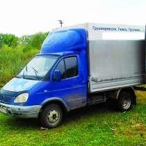 Грузоперевозки на газелях в Красноярске, в Красноярске