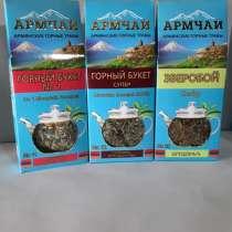 Армянский чай, в Москве