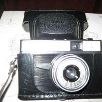 Фотоаппарат Смена-символ, в Тольятти