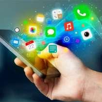 Создаем мобильные приложения IOS, Android, в г.Таллин