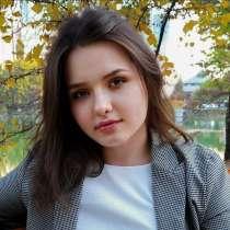 Репетитор английского языка онлайн, в г.Ташкент