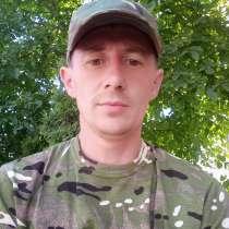 Михаил, 37 лет, хочет пообщаться – Михаил, 37 лет, хочет пообщаться, в г.Rudnik