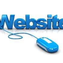 Services for the creation of websites, в г.Чернигов