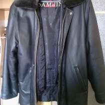 Куртка, в Омске