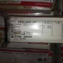 Электроды сварочные Pipeliner 18Р, в Северске