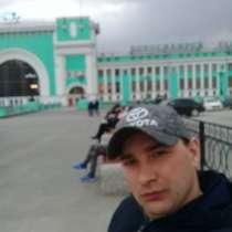 Жека, 29 лет, хочет найти новых друзей, в Новокузнецке