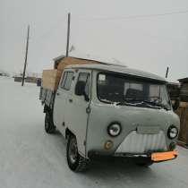УАЗ Фермер, в Горно-Алтайске