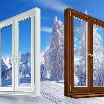 Ремонт окон. Пластиковые окна. WINDOW. MSK. RU, в Чехове