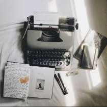 Стихи лично для вас, в Казани