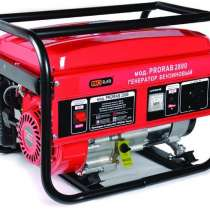 Продам безогенератор ПРОРАБ-2800, в Челябинске