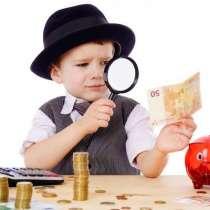Финансовая грамотность для детей от 7 до 17 лет, в г.Вильнюс