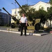 Менеджер по продажам IT услуг(Екатеринбург, Н. Тагил, Салда), в Нижнем Тагиле