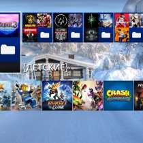 Продам игры на PS4 и другие приставки. Гарантия и, в Екатеринбурге