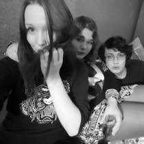 Лана, 25 лет, хочет пообщаться, в Екатеринбурге