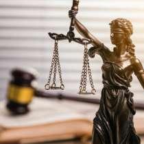 Юридичний супровід бізнесу, в г.Мукачево