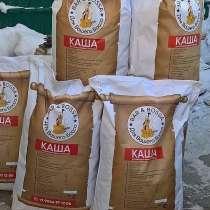 Питательный корм для собак без аллергенов, в Тюмени